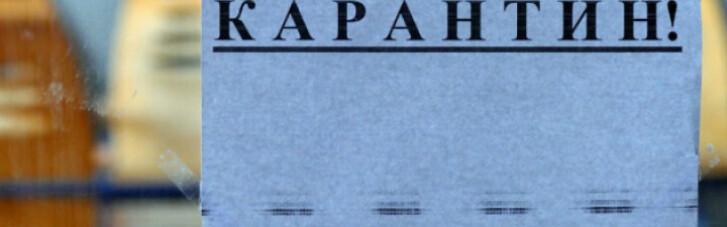 """""""Оранжевый"""" Тернополь решил усилить карантин"""