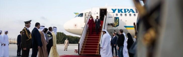 Зеленский назвал ОАЭ ключевым партнером Украины на Ближнем Востоке
