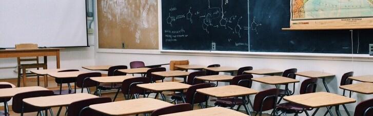 """В Минобразования оценят, как """"диджитализировались"""" школы и ПТУ"""