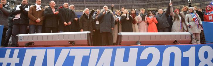 Президент по Дарвіну. Чому правда про фальсифікації на виборах Путіна не має значення