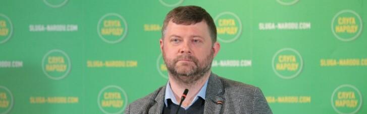 """Корниенко рассказал, как """"слуги"""" планируют развивать общины"""