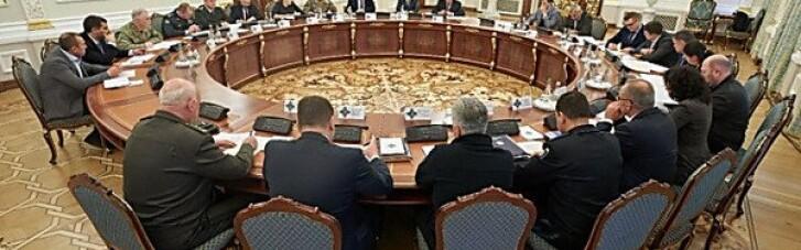 Зеленский поручил Данилову организовать сегодня заседание СНБО