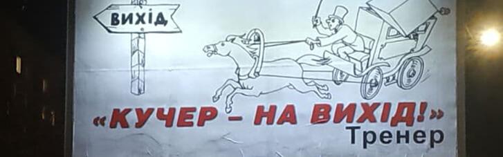"""Неделя в регионах. В Виннице выясняли, кто кому """"слуга"""", губернатора Харьковщины затроллили, а в Кривом Роге мэрская драма"""