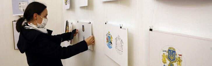 В конкурсе эскизов Большого герба Украины принимают участие более 110 работ (ФОТО)