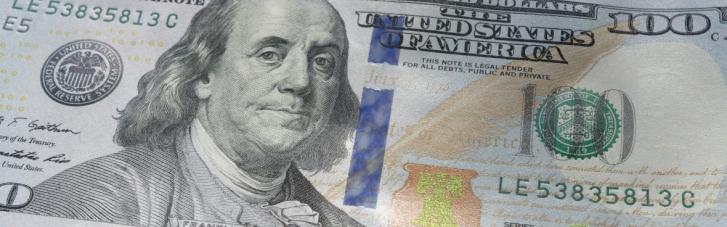 В Україні трохи подешевшав долар: курс валют на 7 травня