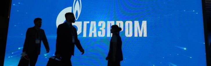 """""""Газпром"""" и банкротство. Как российский газ становится никому не нужным"""