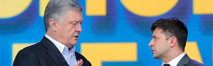 """Президентский рейтинг: Порошенко """"дышит в спину"""" Зеленскому"""