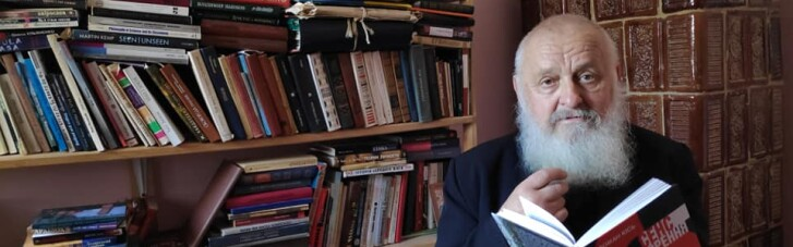 Умер известный украинский философ и народовед