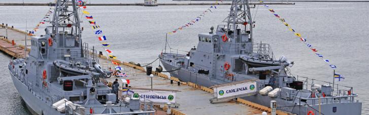 """Позитив тижня. Військово-морські сили України зроблять з """"Айлендів"""" торпедні катери"""