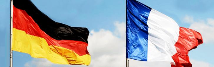 """Обострение на Донбассе: Германия и Франция призывают стороны к """"сдержанности"""""""