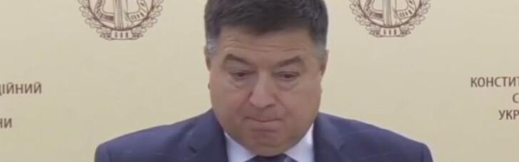 Очільник НАЗК склав протокол щодо відстороненого від посади Тупицького