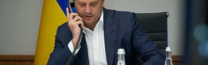 """Ермак обсудил с Нуланд """"Северный поток-2"""", Донбасс и визит Зеленского в США"""