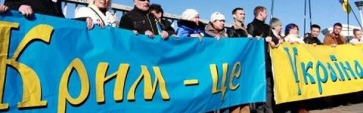 В Японии заявили, что никогда не признают аннексию Крыма