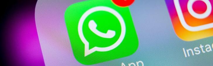 У Росії задумалися над обмеженням доступу до WhatsApp