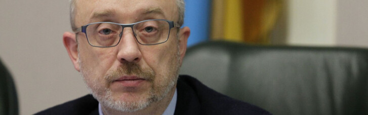 Україна підшукує заміну Мінську для засідань ТКГ