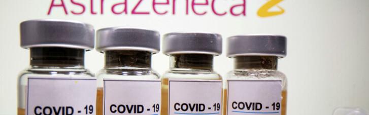 У Британії зареєстрували 30 випадків тромбозу після вакцинації AstraZeneca