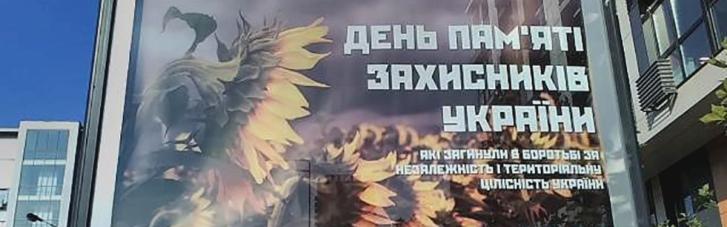 """""""Октагон-Аутдор"""": професійне середовище та громадські організації підтримали нас у протистоянні рейдерам з СБУ"""