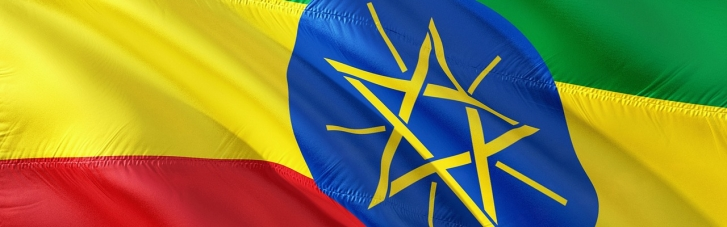 """В Ефіопії вбили трьох співробітників """"Лікарів без кордонів"""""""