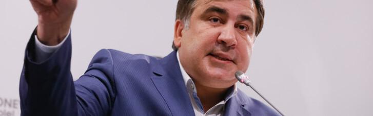Месть Саакашвили. Как Зеленского убедили дать правительству Шмыгаля стратегию из трех букв