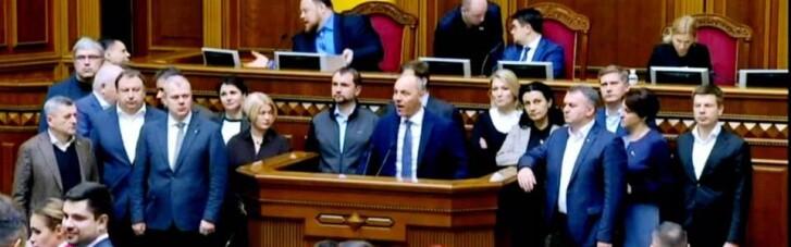"""У """"ЄС"""" звинуватили владу в організації незаконного стеження за генерал-лейтенантом СБУ Кононенком"""