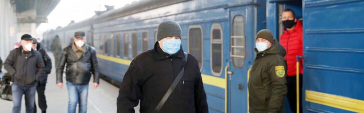 """УЗ начала продажу билетов на спецпоезда из """"красного"""" Закарпатья"""