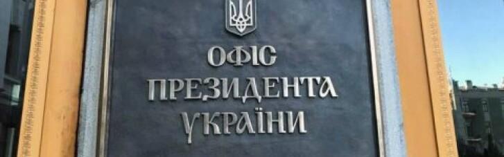 В ОП не знают, сколько россиян получили звание народного артиста Украины