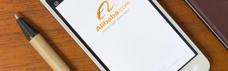Слишком привлекательный капитализм. За что Компартия Китая наказывает Alibaba и Джека Ма