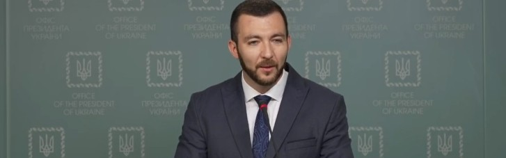 Зеленський хоче трансформувати Україну за $277 млрд без чіткого плану, — Никифоров
