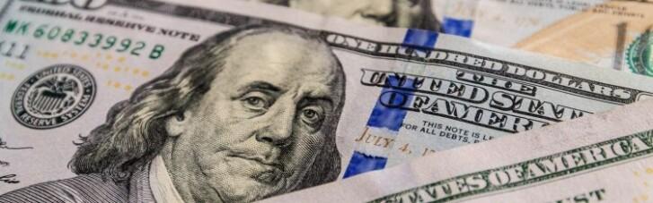 """Курс валют на 7 квітня: долар знову """"впав"""""""