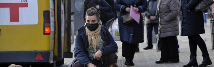 Локдаун у Києві: Водії маршруток масово відмовляються з понеділка виходити на роботу