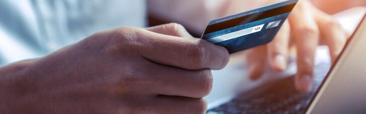 """Кінець швидким кредитами онлайн? Як українців хочуть вберегти від хитрих позик """"до зарплати"""""""