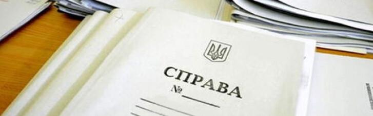 """СБУ повідомила про підозру """"міністру зв'язку ЛНР"""""""