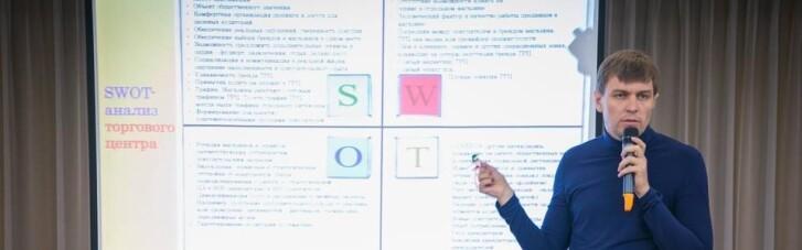 Навіщо торговому центру SWOT аналіз