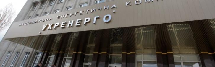 """Не хватает на """"зеленые"""".  Как """"Укрэнерго"""" попало в переплет между Коломойским и Ахметовым"""