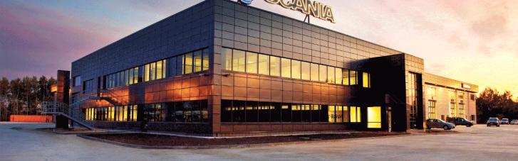 Судовий розгляд у справі колишнього дилера Scania: Cпецкоміссія ВР відвідала офіс і сервісний центр компанії