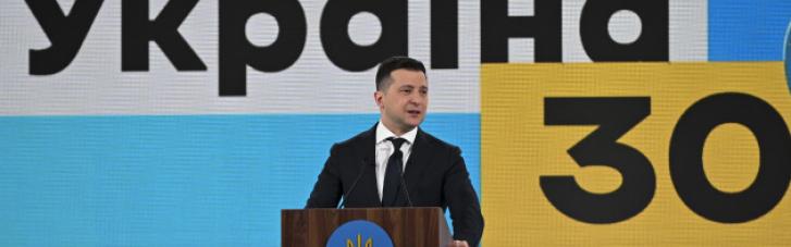 """Зеленский завтра выступит на форуме """"Украина 30"""", посвященном украинским защитникам"""