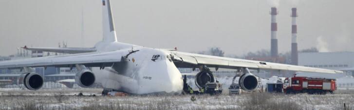 Не долететь без Украины. Почему аварий на российских «Русланах» будет все больше