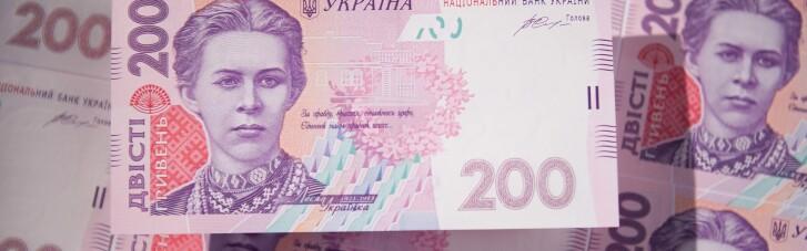 Гарантія на 600 тисяч. Чи багато українців понесуть гроші в банки на нових умовах