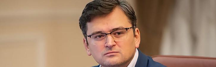"""Кулеба розповів про основне завдання МЗС РФ щодо саміту """"Кримської платформи"""""""