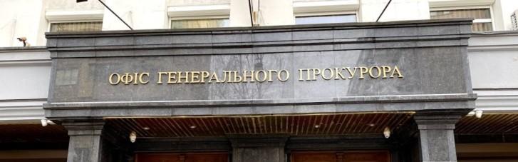 В Офисе генпрокурора могут согласиться с мерой пресечения Медведчуку