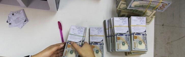 Блудный капитал. Нацбанк показал грязное белье псевдонерезидентов из Кипра