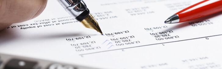 Рада предварительно одобрила налоговую амнистию