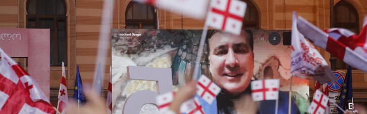 Бойкот выборов в Грузии. Почему США и ЕС не поддержали Саакашвили