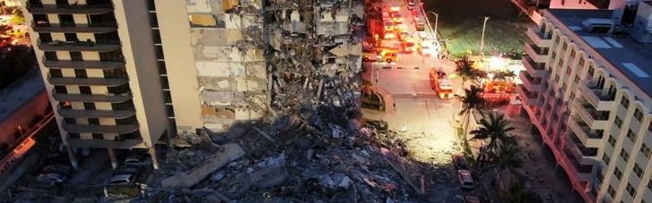 З-під завалів будинку в Маямі дістали вже 27 загиблих