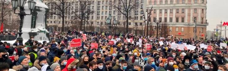 Массовые протесты в России: задержания продолжаются, есть проблемы с мобильной связью (ФОТО)