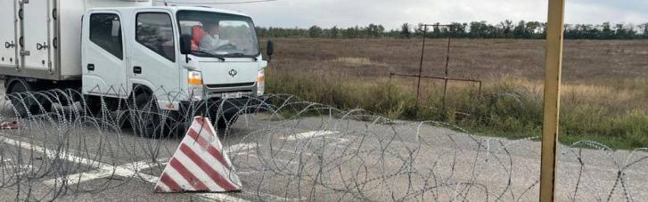 Україна передала в ОРДО останки бойовика: тіло військового ЗСУ окупанти не віддали