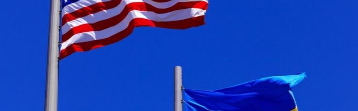 Байден запросив Зеленського до Вашингтона, а Євросуд розблокував активи Януковича. Головні події країни 7–13 червня