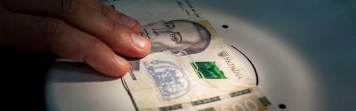 Тінь розміром в $45 млрд. Як правильно виводити на світло українську економіку