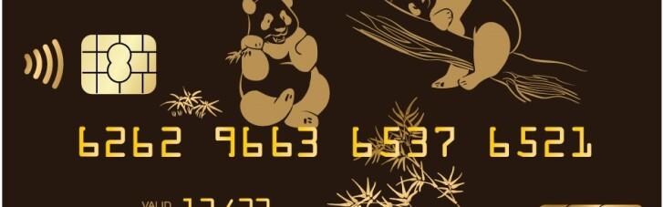 Две в одной: Укргазбанк запустил первую в Украине кобейдж-карту ПРОСТРАНСТВО — UnionPay