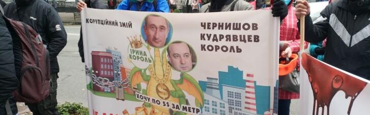 Призначення Ірини Король тимчасовим в.о. керівника ДАБІ викликало протести